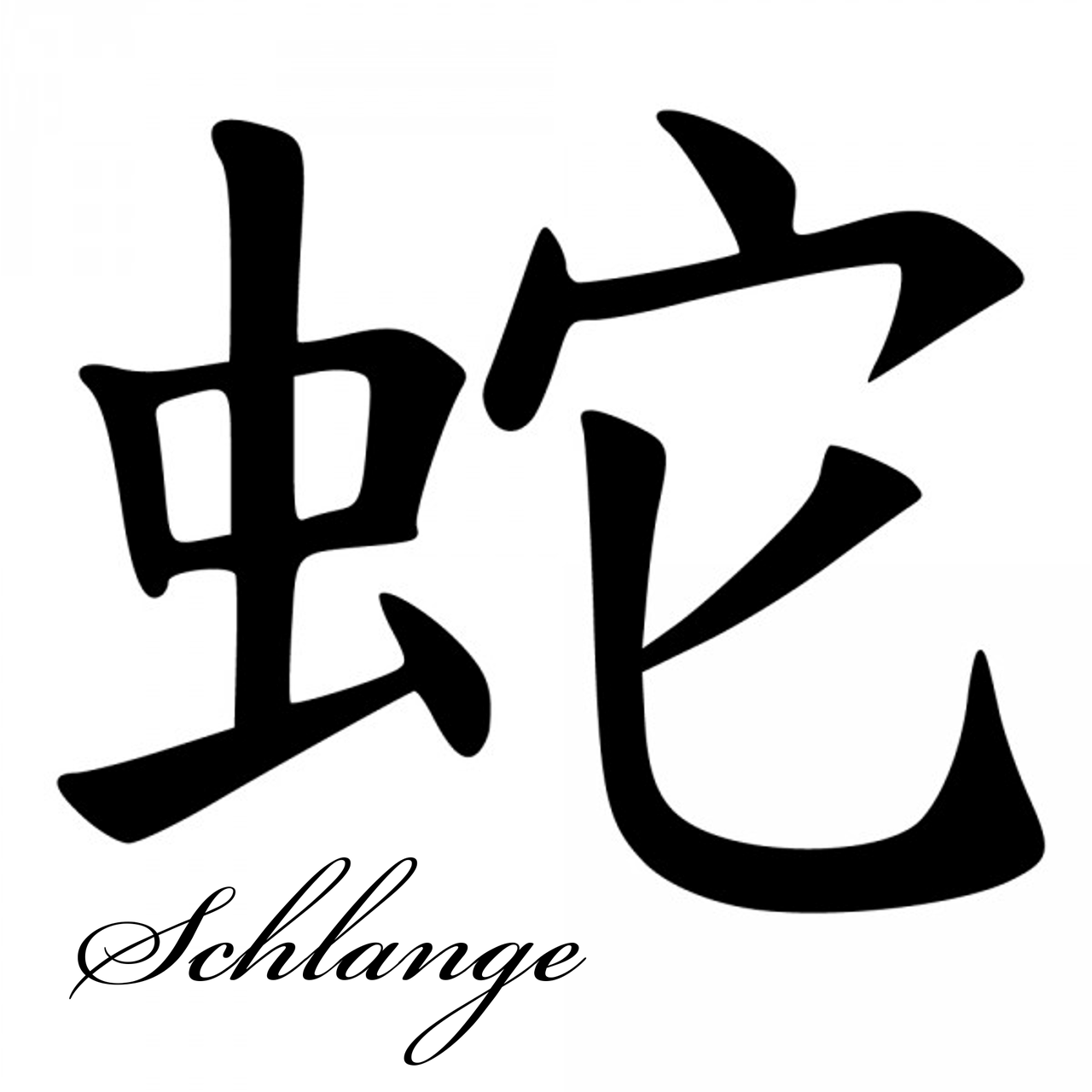 Chinesisches Sternzeichen Schlange - Kartenlegen99